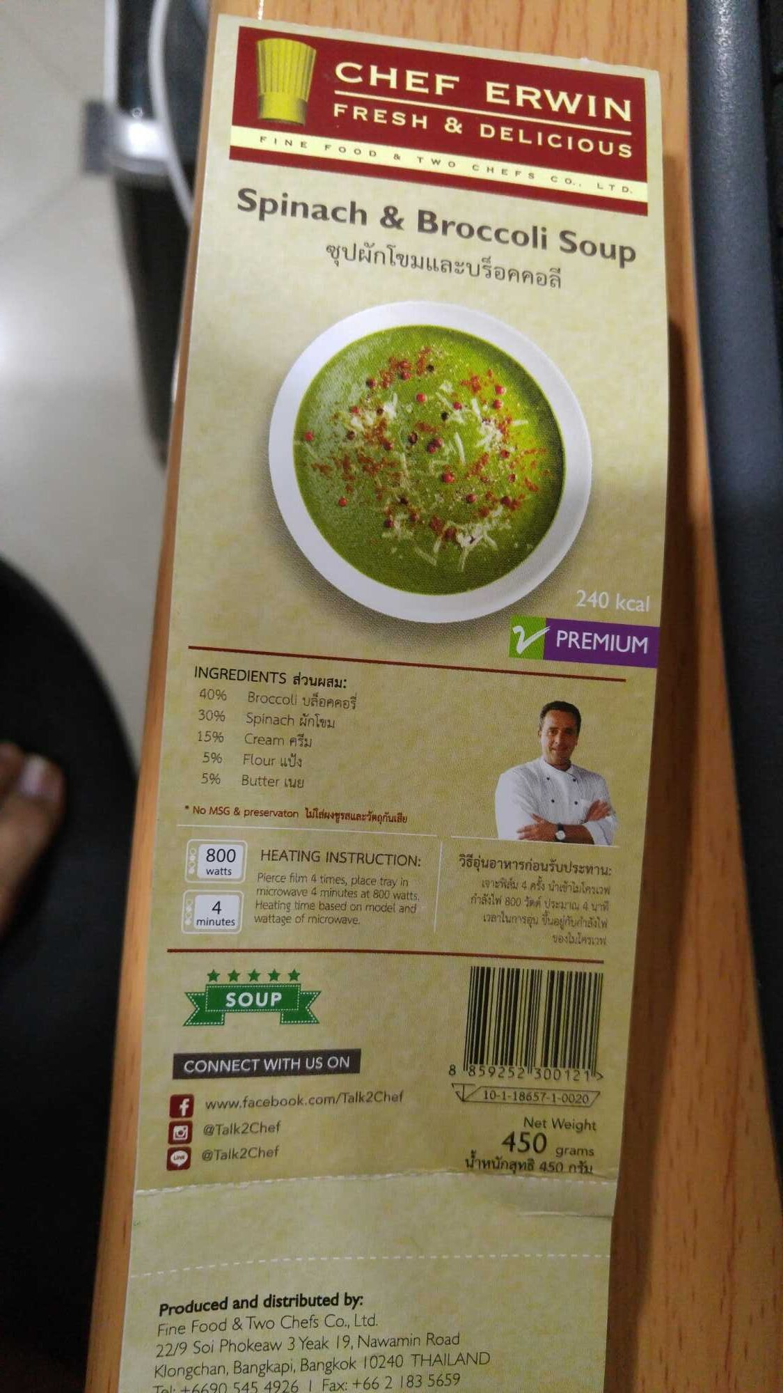 Chef Erwin Spinach & Broccoli Soup - Product - en