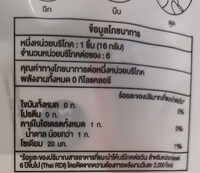 chew & juice jelly - Voedingswaarden - th