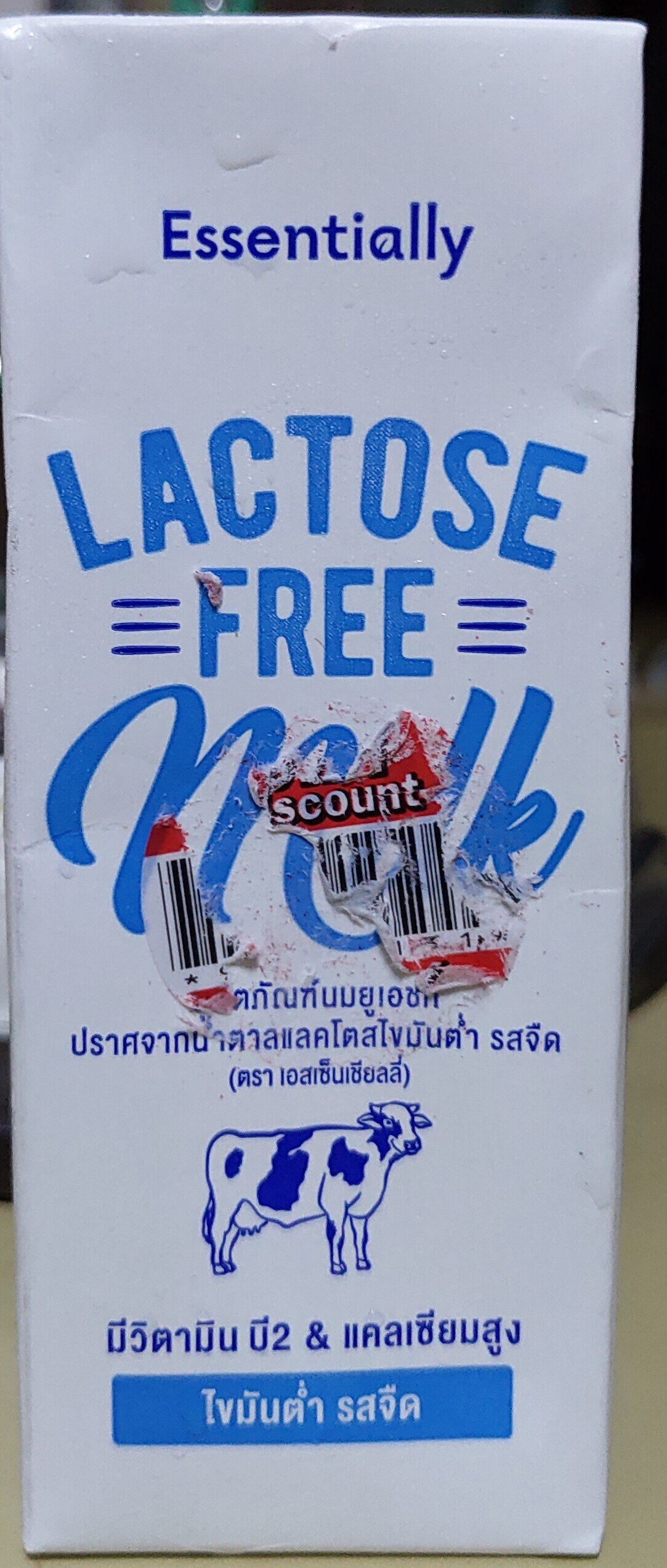 นมจืดไม่มีแลคโตส - Product