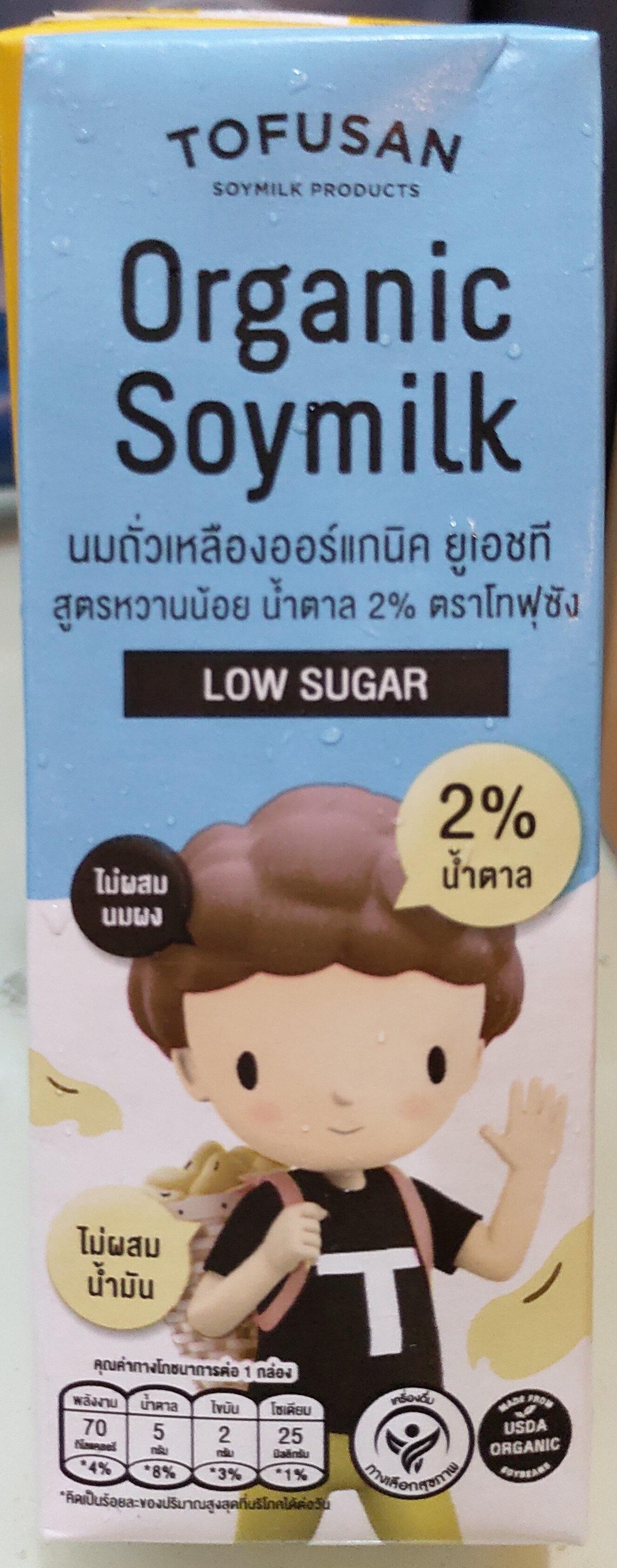 นมถั่วเหลือง สูตรหวานน้อย - Product