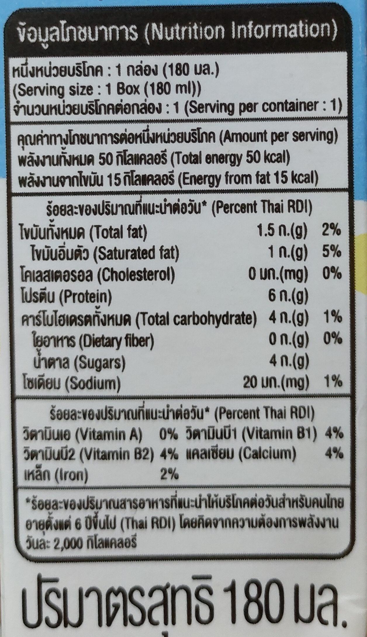 นมถั่วเหลืองโทฟุซัง สูตรหวานน้อย - Nutrition facts - th