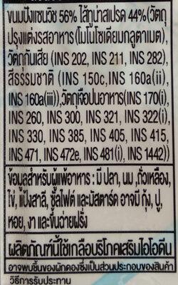 แซนวิชทูน่าสเปรด - Ingrediënten - th