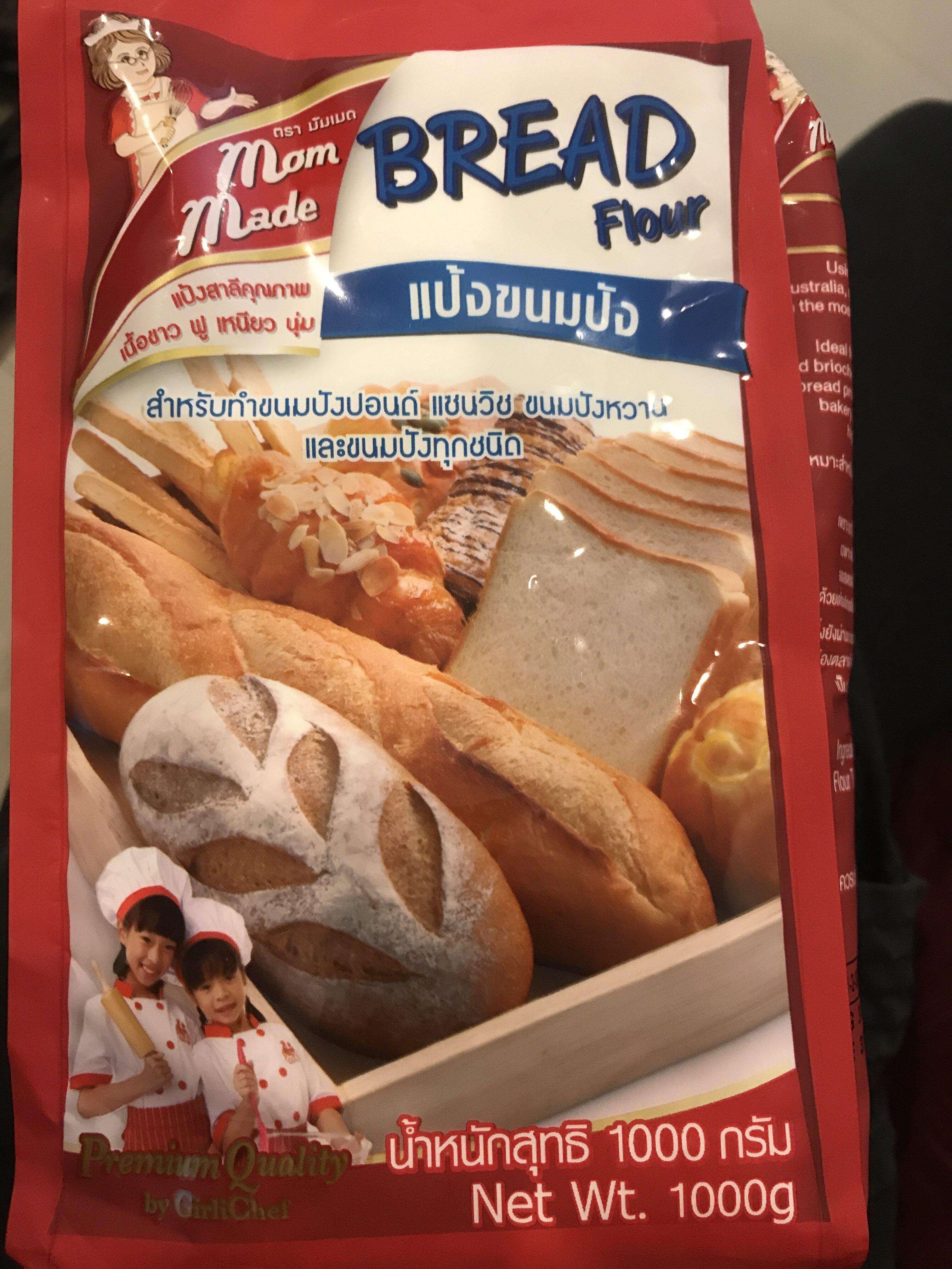 แป้งขนมปัง - Prodotto - th
