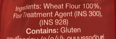 แป้งขนมปัง - Ingredienti - th
