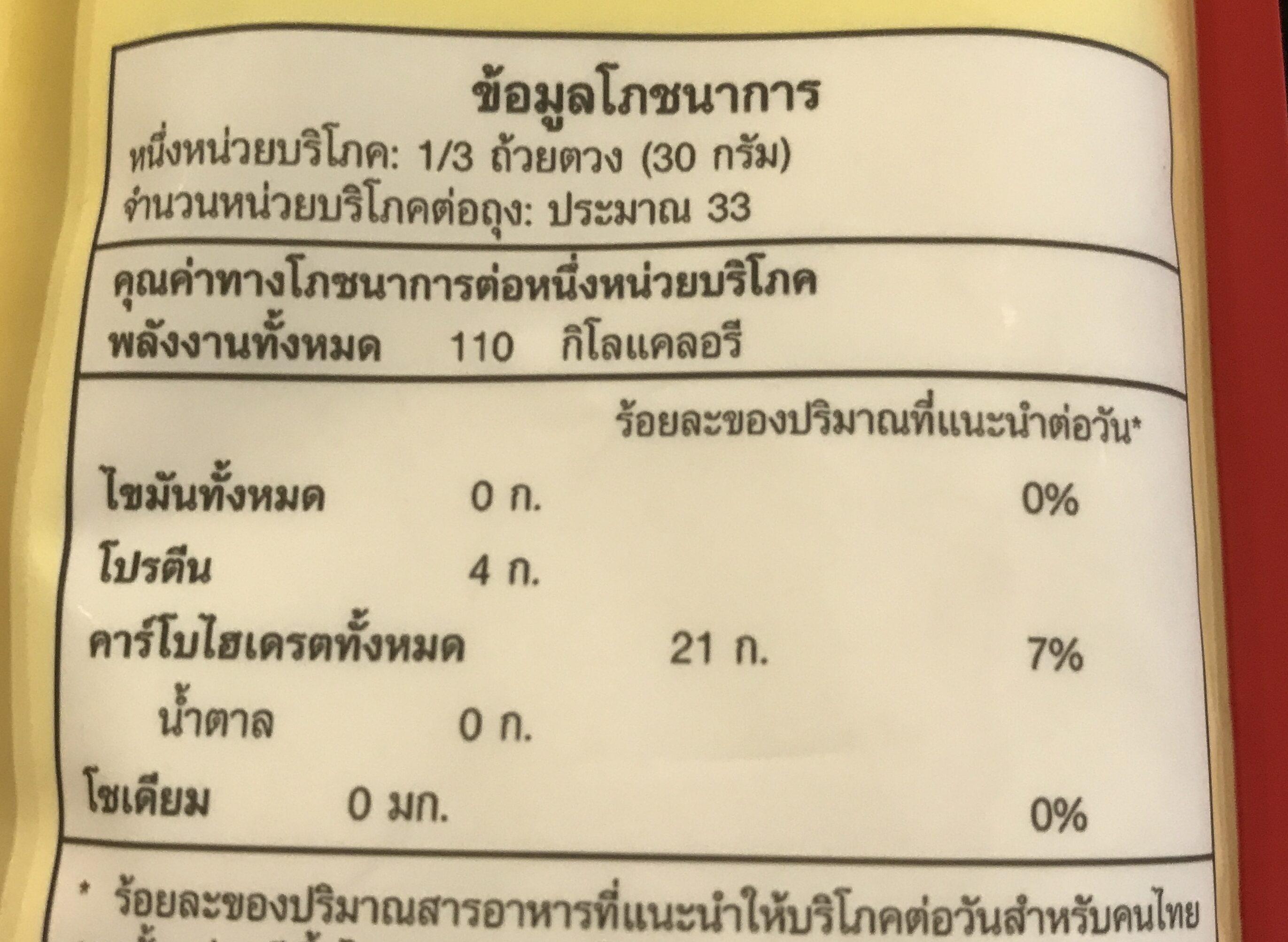 แป้งขนมปัง - Valori nutrizionali - th