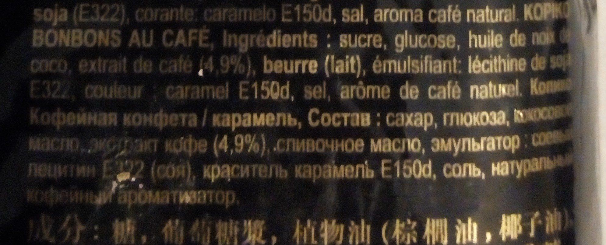 Kopiko - Ingredients