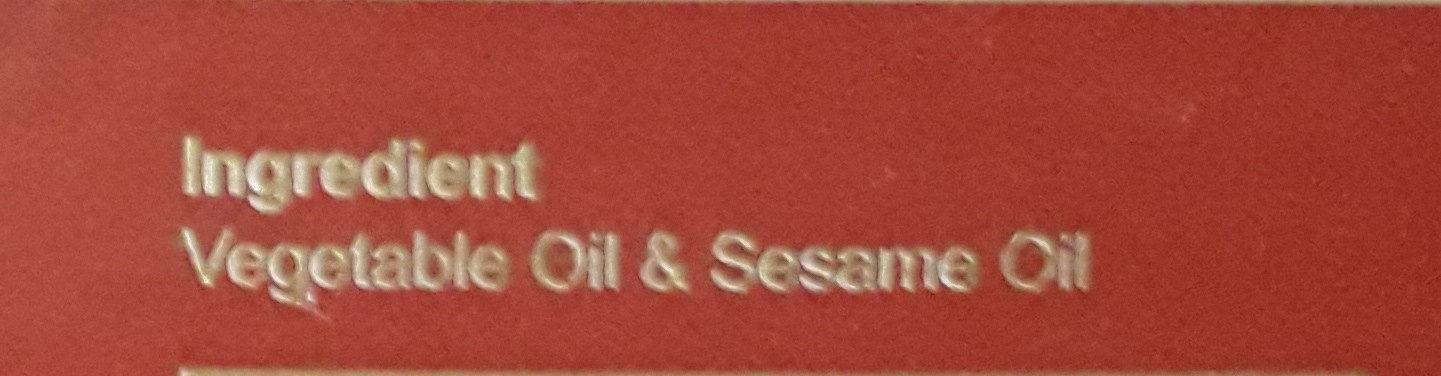 Sesame Oil - Ingrédients - en