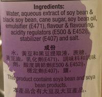 Black Soy Milk - Ingredients