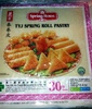 Tyj Spring Roll Pastry - Produit