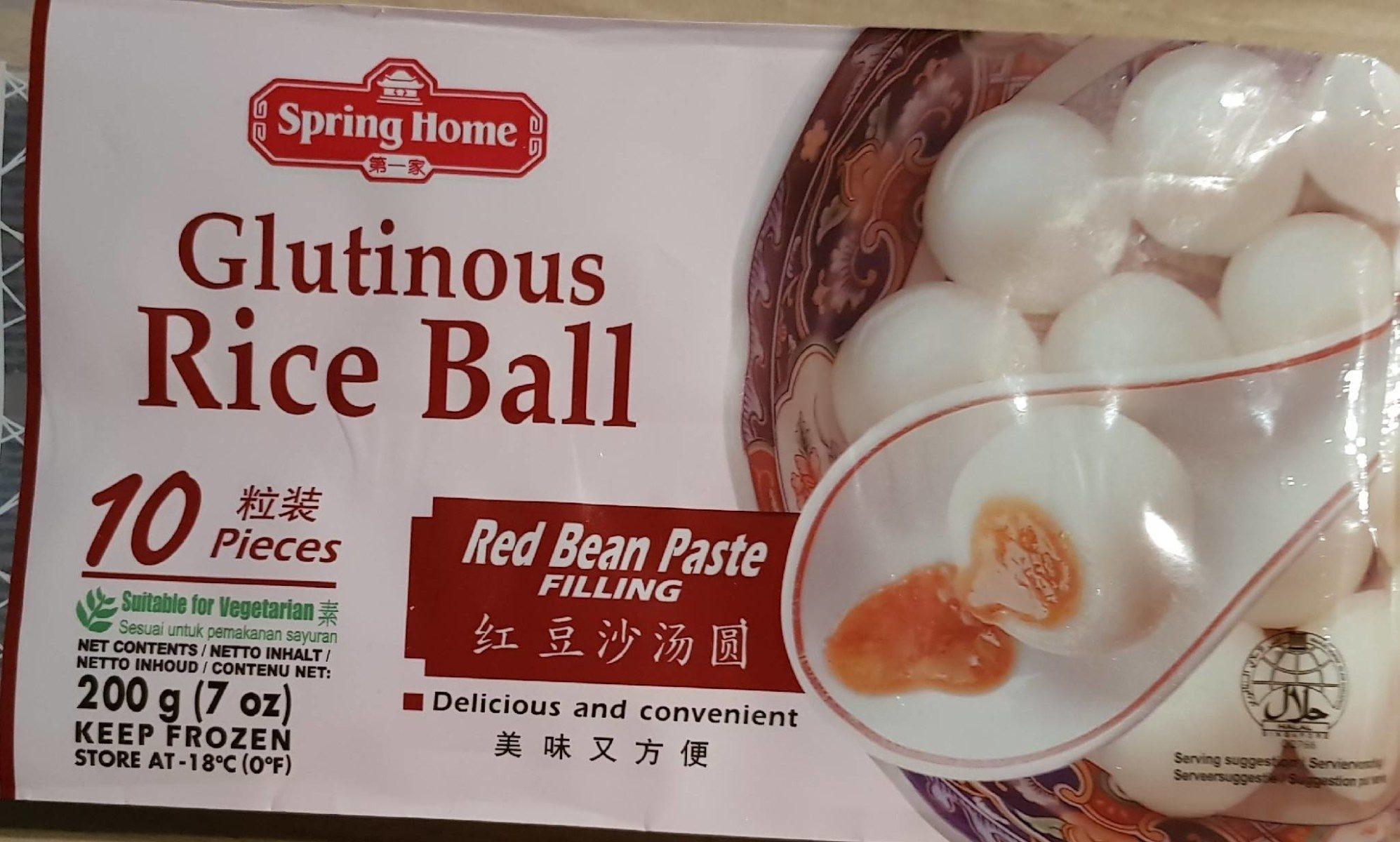 Glutinous Rice Ball Red Bean Paste Filling - Produit - fr