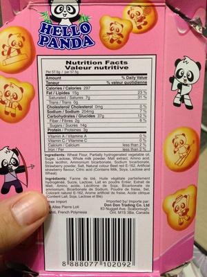 Hello Panda strawberry - Produit - en