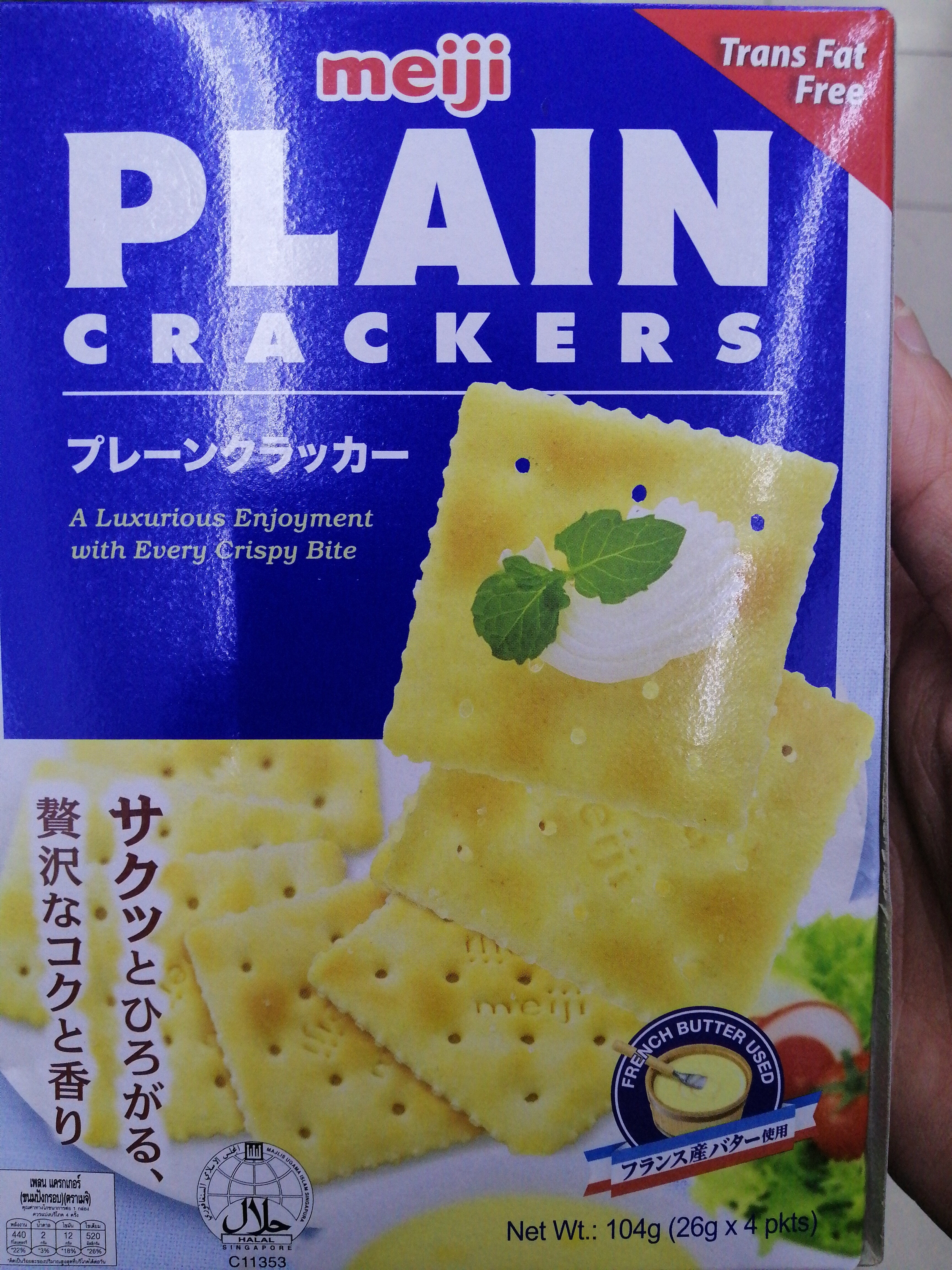 Meiji Plain Crackers 4 Packs 104G - Product - en