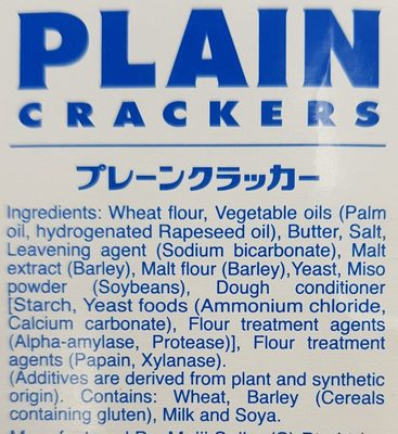 Meiji Plain Crackers 4 Packs 104G - Ingredients - en