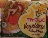 Vegetarian Mushroom Flavour - Produit - en