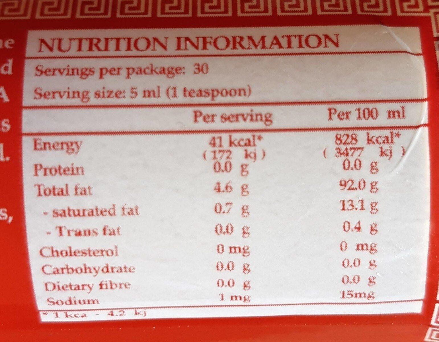 Sesame Oil - Informations nutritionnelles - fr