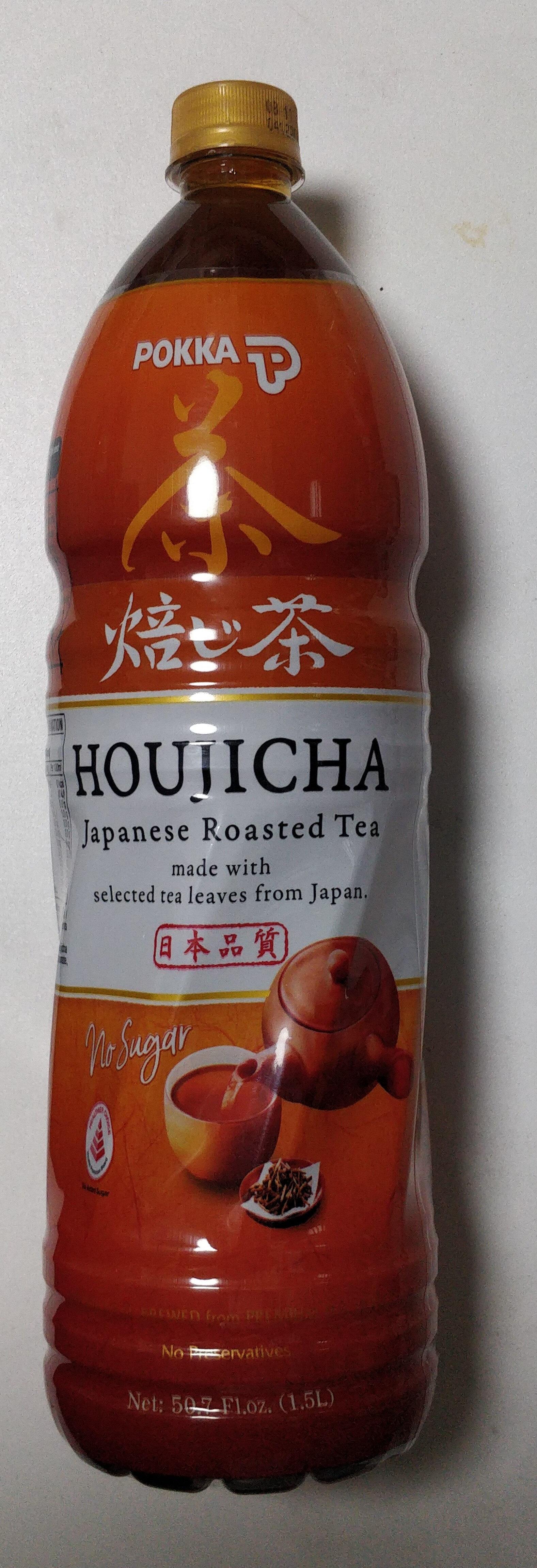 Houjicha - Product - en