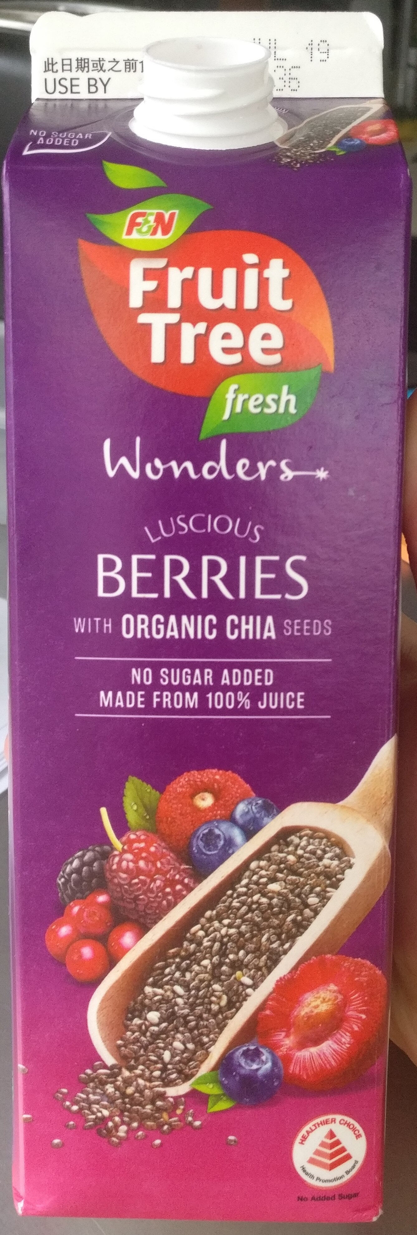 Berries Mixed Juice Drink with Organic Chia Seeds - Product