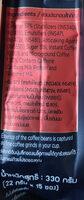 กาแฟไมโครกราวด์ อาราบีก้า 3-1 - Ingredienti - th