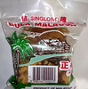 Singlong Palm Sugar - Product