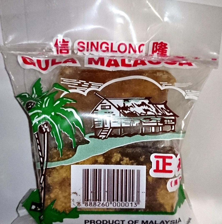 Singlong Palm Sugar 400g