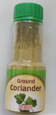 Ground Coriander - Product - en