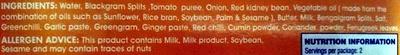 MTR Dal Makhani Black Lentil Curry - Ingredients - en