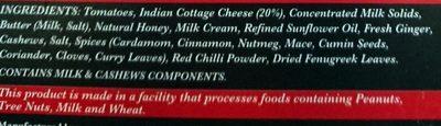 Paneer Makhani - Ingredients