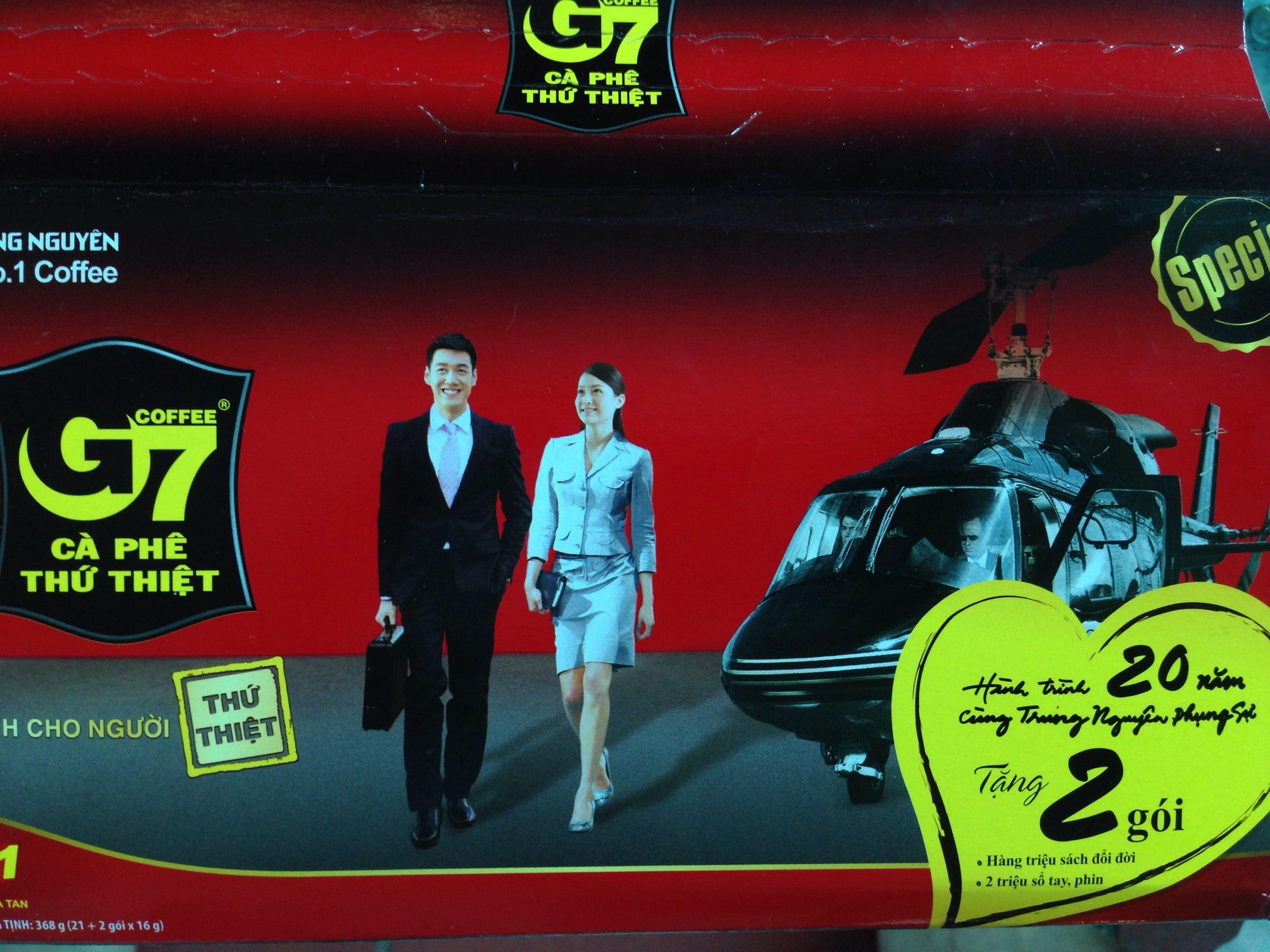 G7 coffee - Sản phẩm - fr