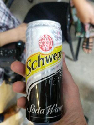Soda Water - Sản phẩm - fr