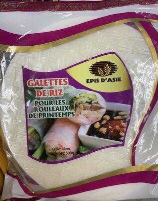Galettes de riz pour les rouleaux de Printemps - Product