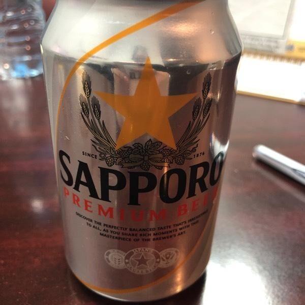 Beer - Sản phẩm - en