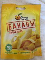 Dried banana - Продукт - ru