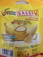 Dried banana - Ингредиенты - ru
