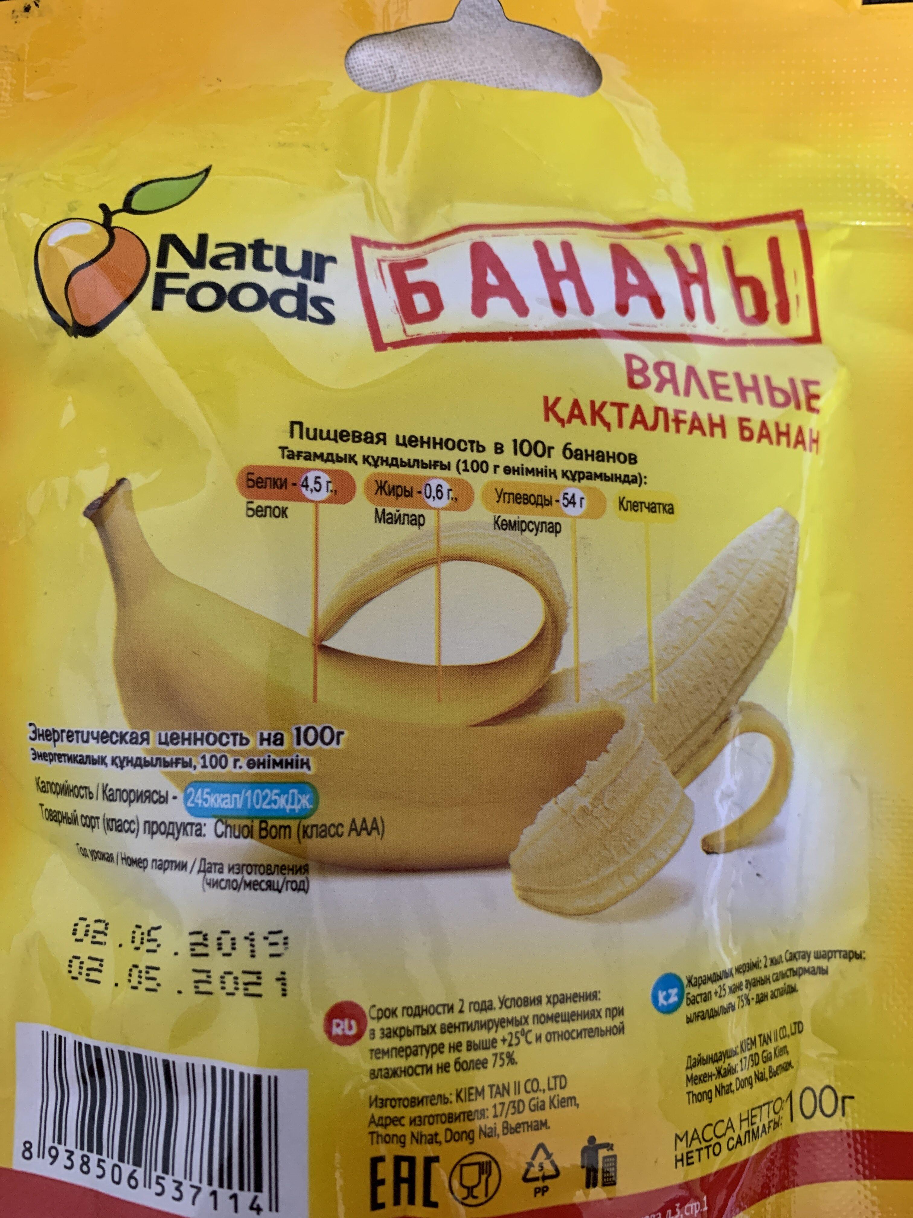 Dried banana - Пищевая и энергетическая ценность - ru