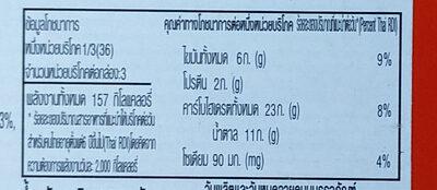 ช็อกโกแลต พาย - Voedingswaarden - th