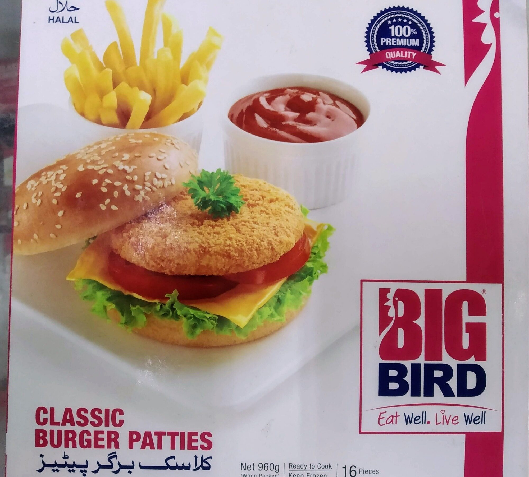 Classic Burger Patties - Product - en