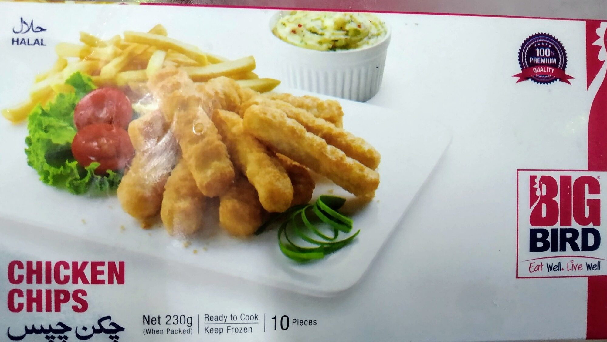 Chicken Chips - Product - en