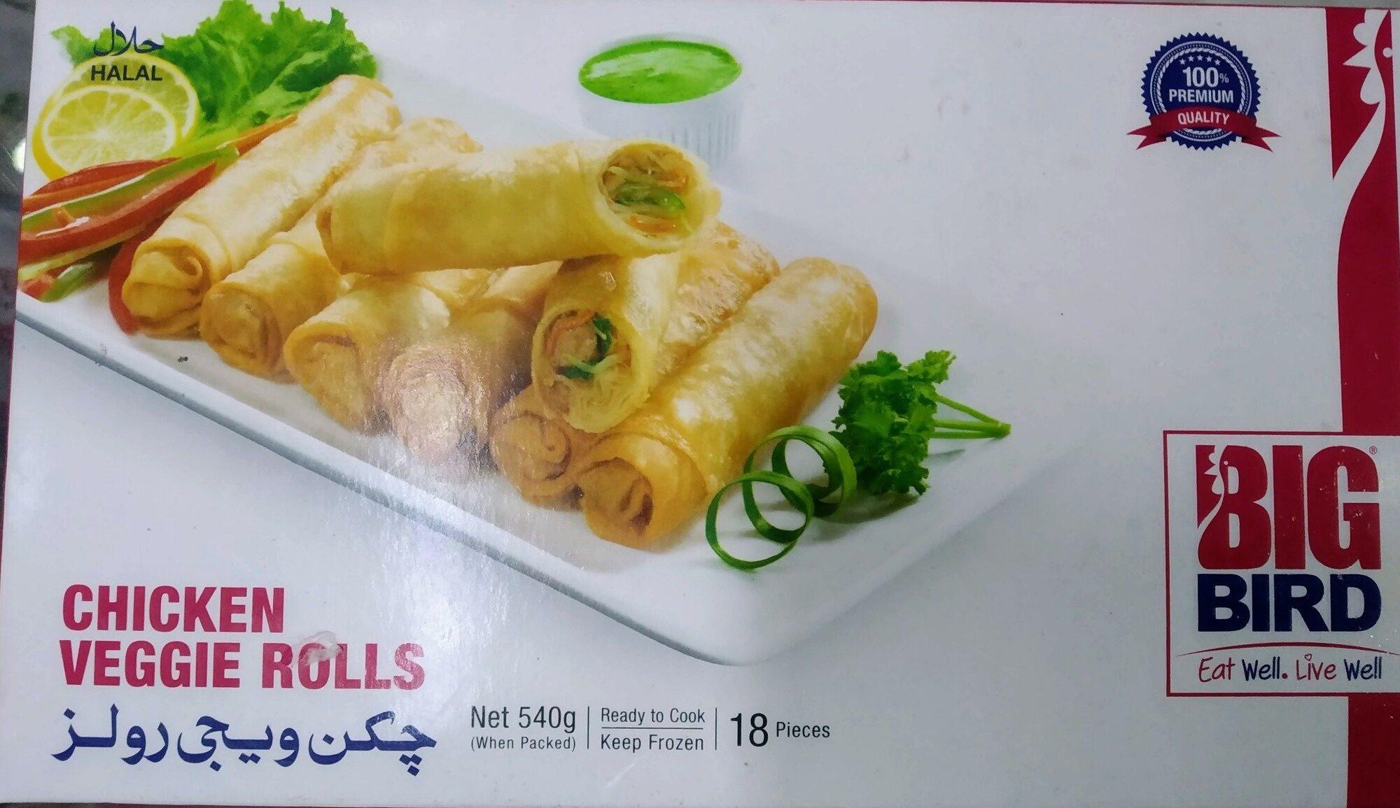 Chicken Veggie Rolls - Product - en