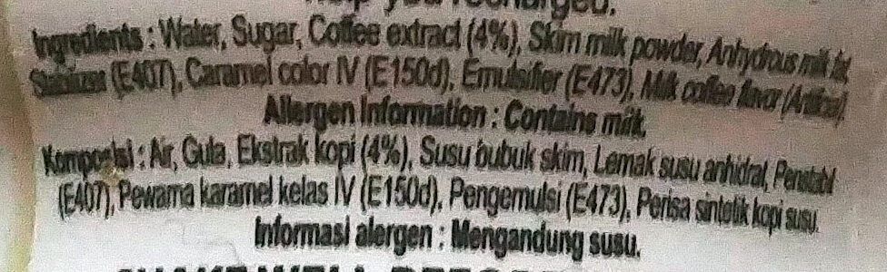Coffee Latte - Ingrédients - en