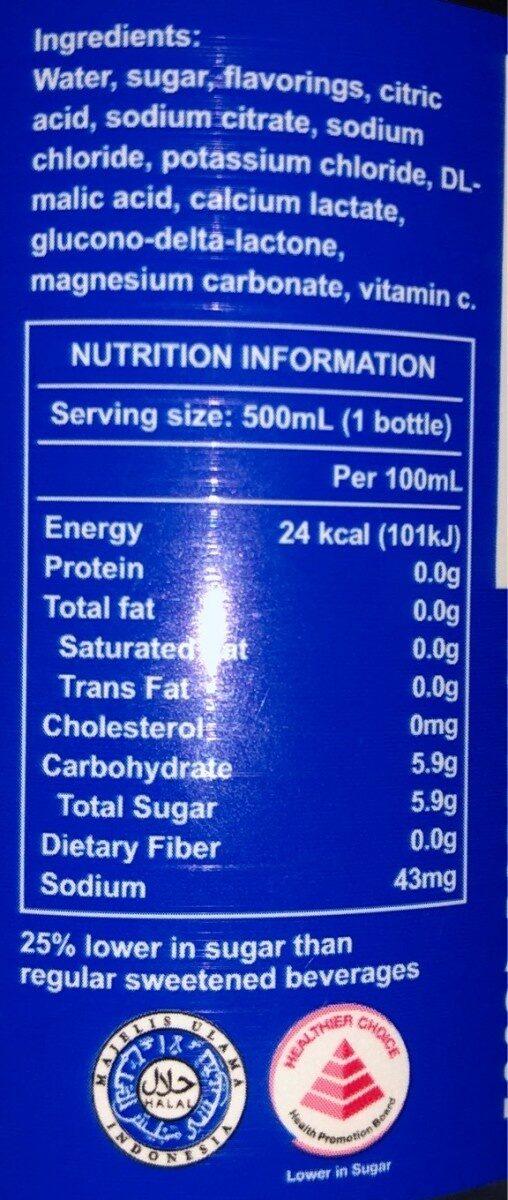 Pocari Sweat - Informations nutritionnelles - en