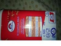 Acidophilus Milch - Produit - de