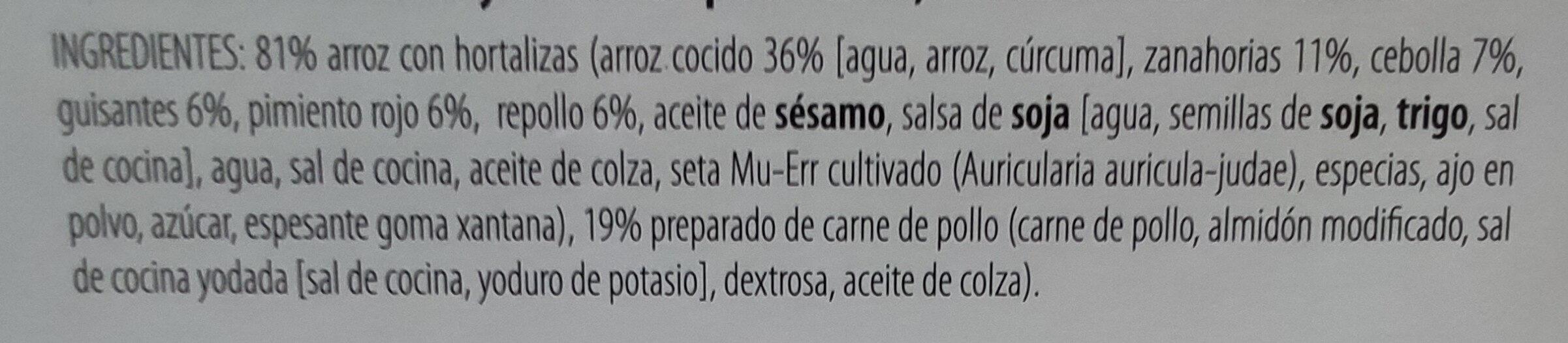 Nasi Goreng con carne de pollo frita - Ingredientes - es