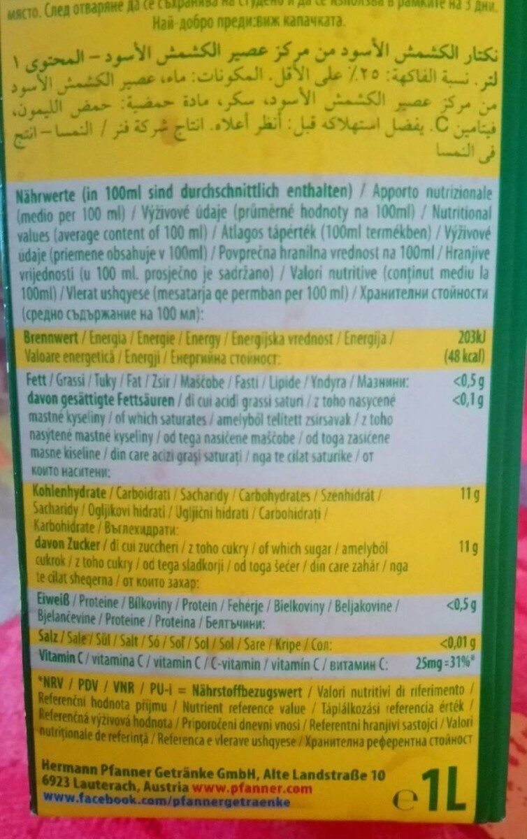 succo ribes nero - Informations nutritionnelles - fr