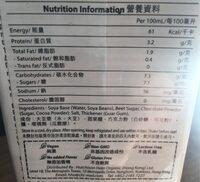 Soya choco drink - 营养成分 - fr