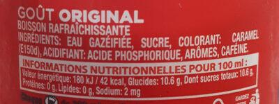 coca cola 300 ml - Ingrédients - fr