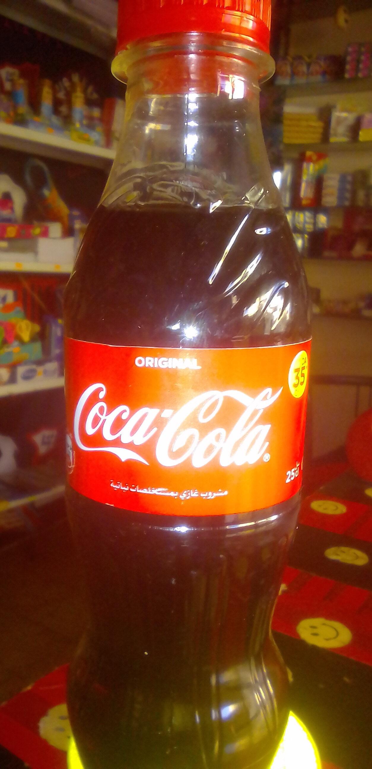Coca-Cola original taste - Product - fr