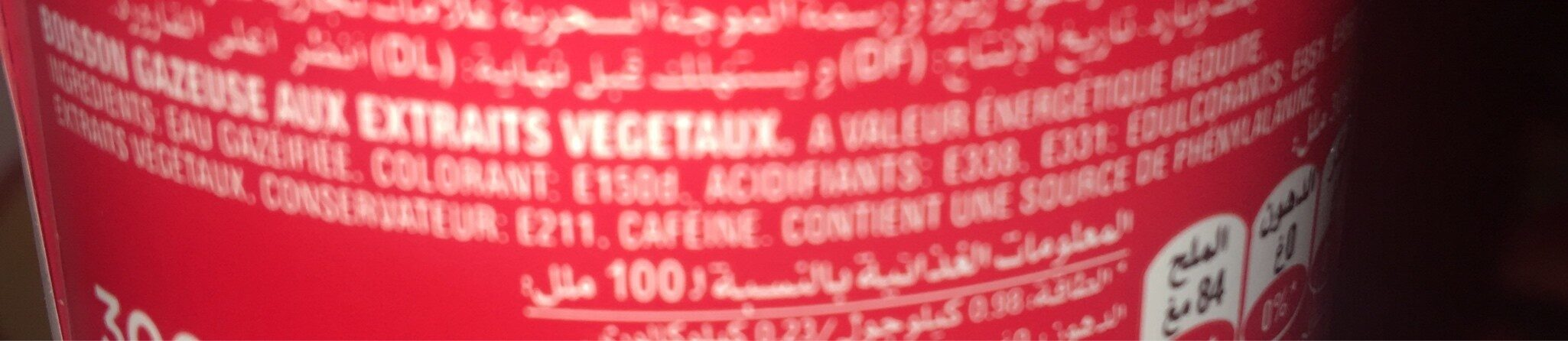 Coca cola zero - Ingrédients - fr