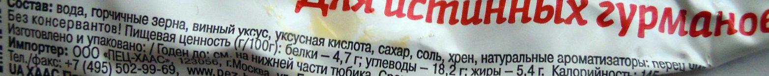 Горчица Русская - Ingrédients