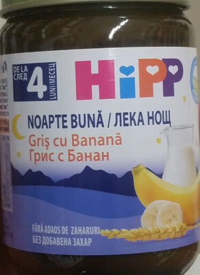 Hipp лека нощ, грис с банан - Product - bg