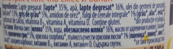 Hipp лека нощ, грис с банан - Ingredients - bg
